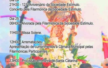 FESTA EM HONRA DE SANTA CATARINA – VILA DA CALHETA (24 e 25 de Novembro) Ilha de São Jorge