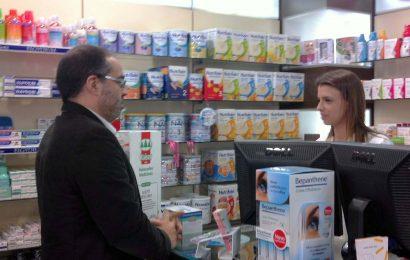 Receita em papel dá lugar à receita digital no Serviço Regional de Saúde