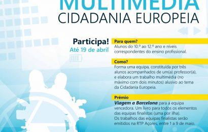Concurso multimédia para estudantes do ensino secundário e profissional dos Açores aberto até 19 de abril