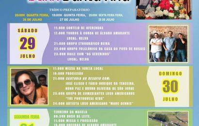 FESTAS DE SANT`ANA – BEIRA (Velas) – Ilha de São Jorge (29/07 a 01/08)