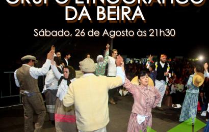 ANIMAÇÃO DE RUA COM O GRUPO ETNOGRÁFICO DA BEIRA – (Próximo sábado dia 26) -Velas – Ilha de São Jorge