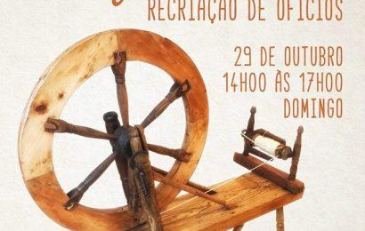 """""""DOMINGO NO MUSEU"""" – CASA MUSEU CUNHA DA SILVEIRA (Dia 29, das 14.00 Horas às 17.00 Horas) – Ilha de São Jorge"""