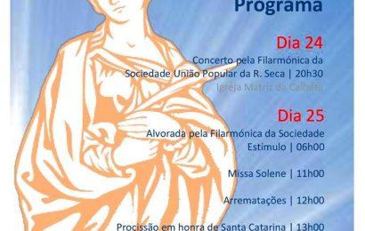 FESTA DE SANTA CATARINA – CALHETA – Ilha de São Jorge (próximos dias 24 e 25) – Programa