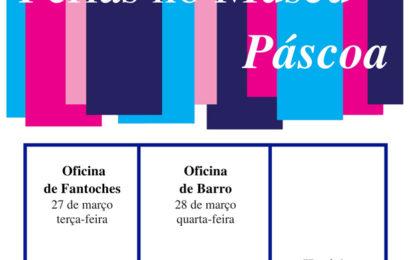 """Museu Francisco de Lacerda promove """"Férias no Museu"""" – Calheta – Ilha de São Jorge"""