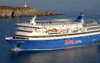 """Navio """"AQUA JEWEL"""" a operar nos Açores na próxima época estival. (Lotação 795 passageiros / 155 viaturas)"""