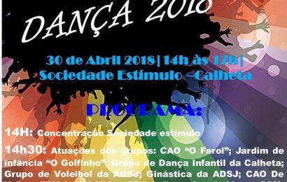 FESTIVAL DE DANÇA 2018 (SOCIEDADE ESTÍMULO / CALHETA) – Ilha de São Jorge (próximo dia 30 – segunda-feira)