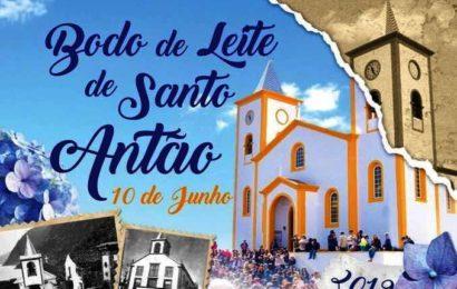 FESTA E BODO DE LEITE EM SANTO ANTÃO (PROGRAMA), próximos dias 8 e 10 de junho – Ilha de São Jorge