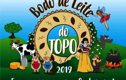 FESTA E BODO DE LEITE NA VILA DO TOPO (PROGRAMA), próximos dias 9 e 11 de junho – Ilha de São Jorge