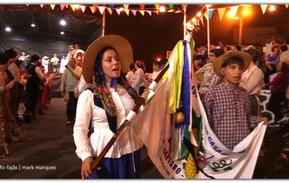 GRUPO FOLCLÓRICO DA CASA DO POVO DE SÃO CAETANO (Ilha do Pico) – Festas de Sant`Ana – Beira – Ilha de São Jorge (c/ vídeo)